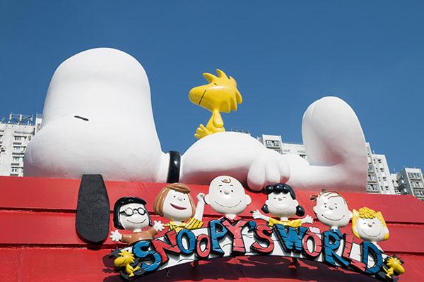 A Charlie Brown Friendsgiving